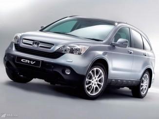 Honda CRV Seite