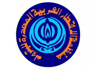 oapec Logo