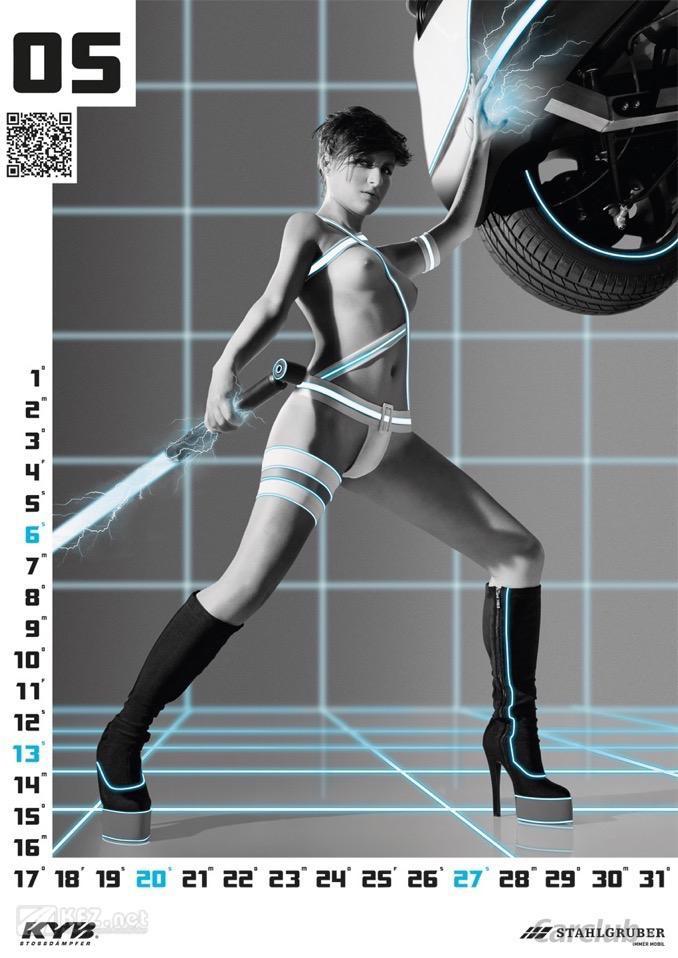 Stahlgruber Girl 05
