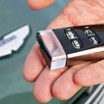 Foto: Luxus Autoschlüssel von Aston Martin