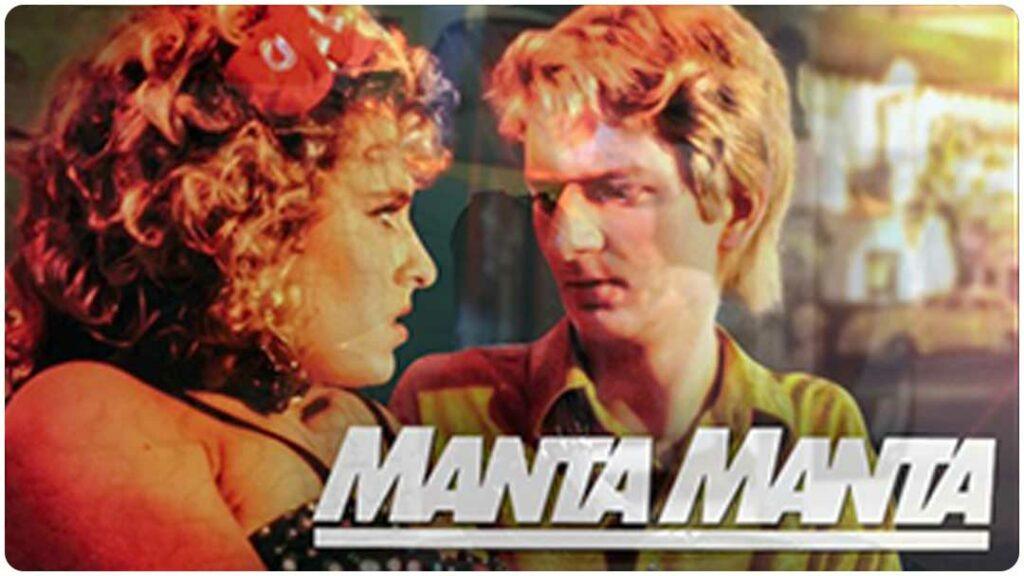 Manta Manta Autofilm